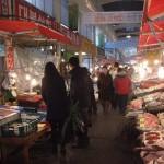 Bupyeong Kkang Market