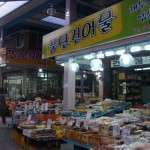 Gyesan Market