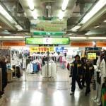 Shinpo Underground Market