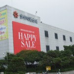 Shinsegae Department Store (Incheon Branch)