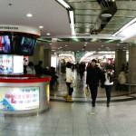 Underground Market of Bupyeong Station