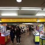 Underground Market of SaedongIncheon