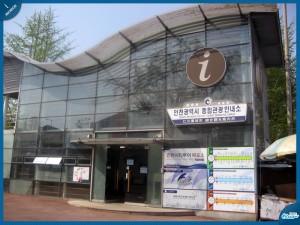 Incheon Station