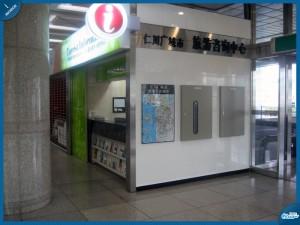 1st International Terminal